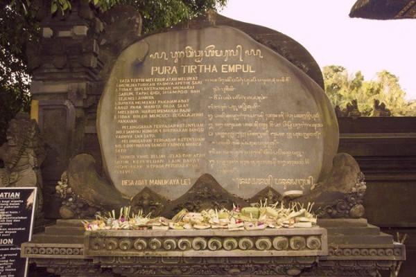 Tirtha Empul